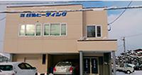 札幌CS事業部北営業所
