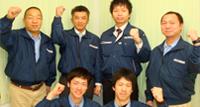 北海道支店旭川営業所