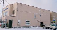 札幌CSエネルギー営業所