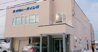 北海道支店札幌営業所