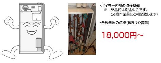 スクリーンショット 2015-02-05 15.55.39