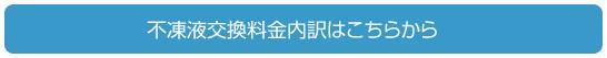 スクリーンショット 2015-02-05 17.30.26