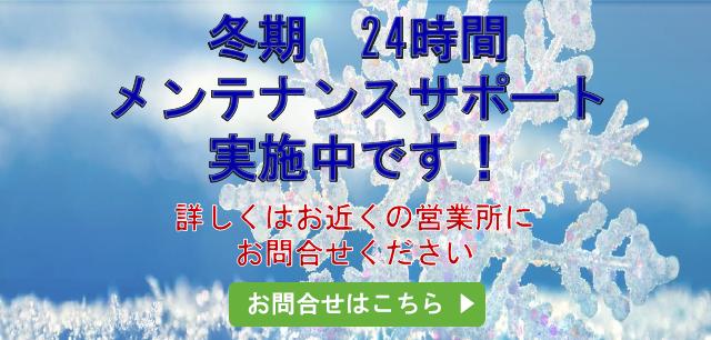 2015-12-01