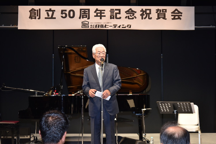 50周年会長あいさつ